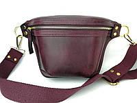 Кожаная сумка нагрудная/поясная сумка женская ручной работы Tsar.store в цвете марсал
