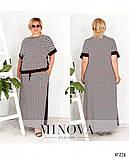 Комплект: длинная юбка и кофта цвет черный Размеры: 54-56, 58-60, 62-64, 66-68, фото 2