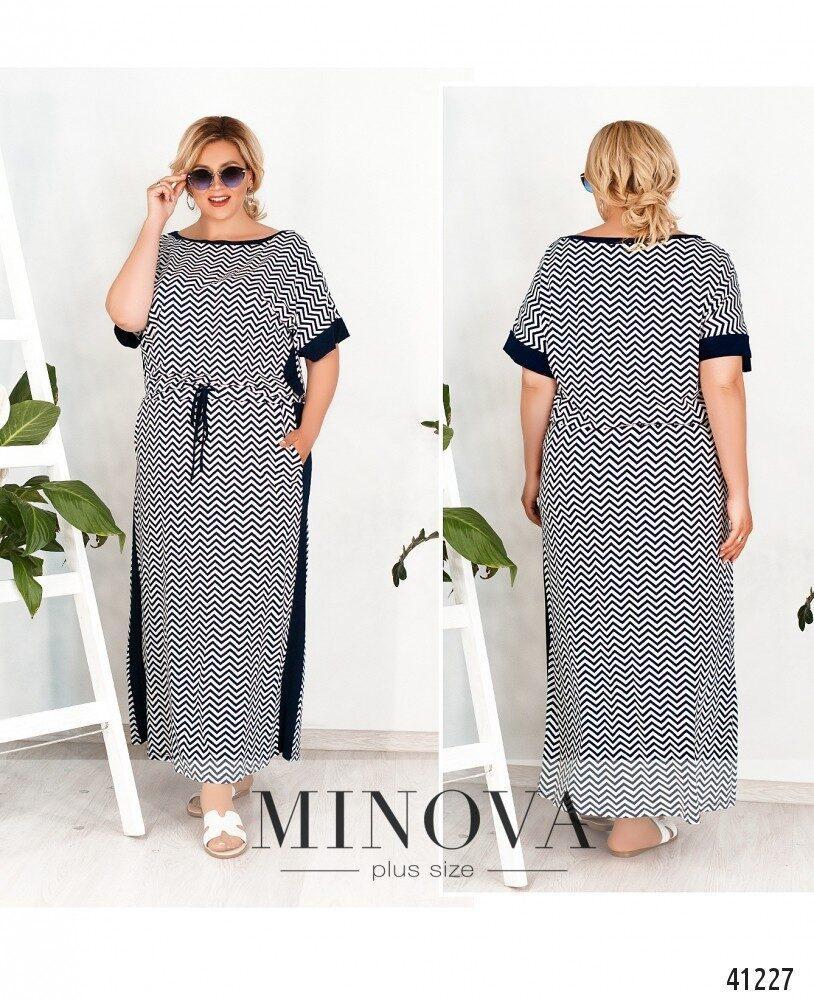 Комплект: длинная юбка и кофта цвет черный Размеры: 54-56, 58-60, 62-64, 66-68