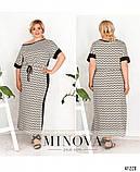 Комплект: длинная юбка и кофта цвет черный Размеры: 54-56, 58-60, 62-64, 66-68, фото 3
