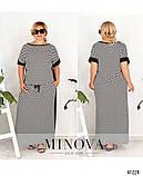 Комплект: длинная юбка и кофта цвет черный Размеры: 54-56, 58-60, 62-64, 66-68, фото 4