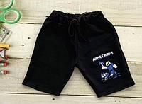 Трикотажные шорты для мальчиков Minecraft, 92/98-134/140 (28-38) рр. Артикул: BT2033-черный