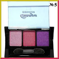 Тени для Век Meis MS-5113 Трехцветные Атласные Компактные Тон 05 Сиреневые, Розовые, Фиолетовые