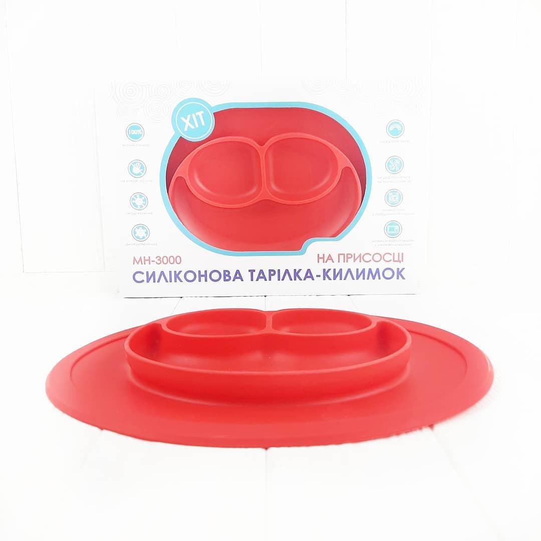 Силиконовая тарелка-коврик (MH-3000) (Красная)