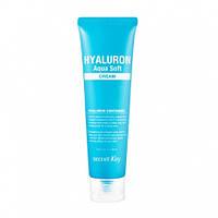 Увлажняющий крем-гель с гиалуроновой кислотой Secret Key Hyaluron Aqua Soft Cream