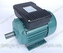 Электродвигатель 1.1 кВт, 2800 об.мин. 220 V, YL90S-2
