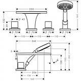 Axor Massaud Смеситель для ванны, на 4 отверстия, двухвентильный, фото 2