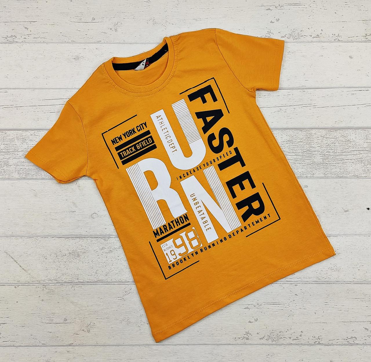 Детская футболка для мальчиков 8-12 лет: продажа, цена в ...