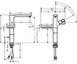 Axor Urquiola Смеситель для раковины, однорычажный, фото 2