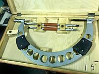 Микрометр ГОСТ 6507-90  МК 400, МК 500, МК 600