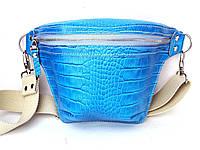Кожаная нагрудная/поясная сумка мужская/женская ручной работы в голубом цвете Tsar.store