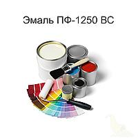 Краска антикоррозионная. Эмаль ПФ-1250 ВС