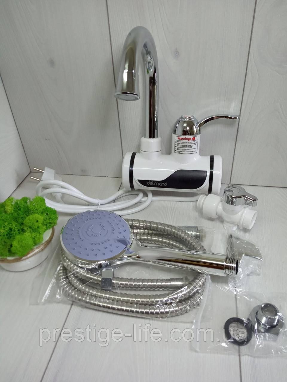 Проточний нагрівач Делімано води для душу, водяний кран душ, бойлер, змішувач