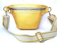 Кожаная нагрудная/поясная сумка мужская/женская ручной работы в золотом цвете Tsar.store