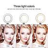 Кольцевая лампа  для телефона 26 см Ring Fill Light селфи кольцо для блогеров визажис, кольцо, фото 7