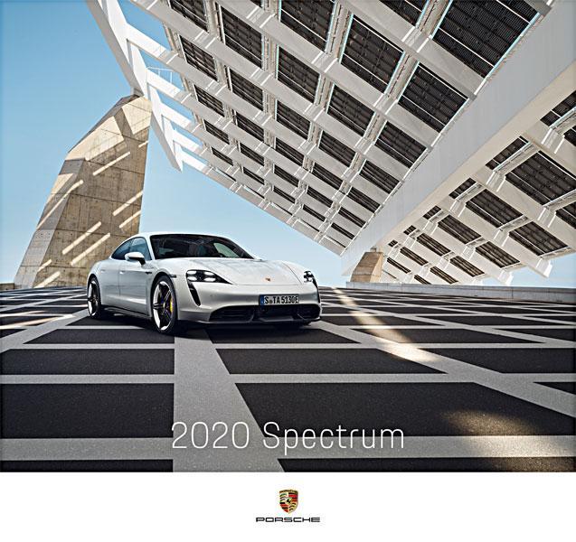 Календарь Porsche 2020