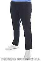 Брюки мужские (лён) MUZZO 20-MZ040 L.KETTEN тёмно-синие, фото 1