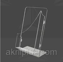 Буклетниця з косим кишенею під поліграфію А4 формату