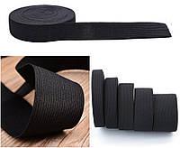 Резинка трикотажная черная, бельевая 2,5 см, 23 метра