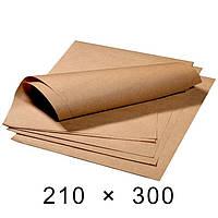 Крафт-папір в аркушах 70 грам - 210 мм × 300 мм / 1000 шт