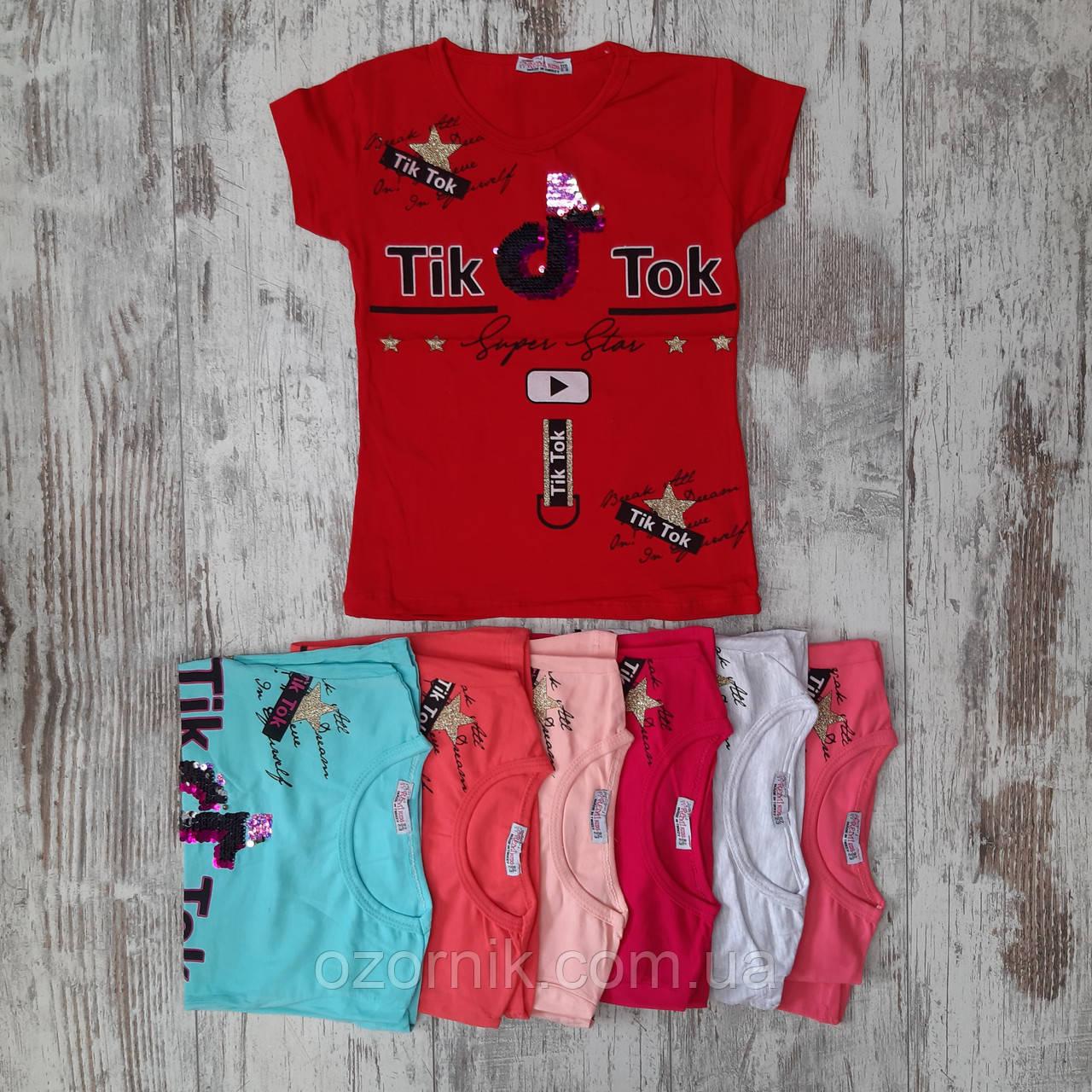 детская футболка Девочка тик ток Турция