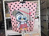 Детское яркое полотенце пончо Совенок 60*120 Цвет розовый велюр-махра 3D принт 100% Хлопок