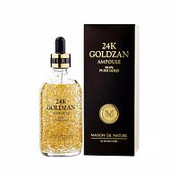 Антивозрастная сыворотка 24K GoldZan для всех типов кожи, 100 мл.