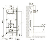 Инсталляция для подвесного унитаза, фото 2