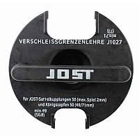 Контрольный калибр седла/шкворня JOST J 1027