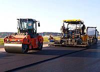 Строительство и ремонт дорог асфальтобетонным покрытием