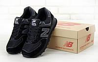Мужские черные кроссовки New Balance 574 Black
