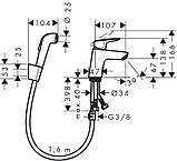 LOGIS смеситель для умывальника, однорычажный с гигиеническим душем, фото 2