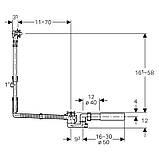 GEBERIT cлив-перелив удлиненный, с поворотной ручкой и крышкой сливного отверстия, d52, хром глянц., фото 2