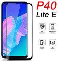 Защитное стекло 3D Huawei P40 Lite Е (хуавей п40 лайт е)