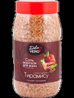 Dolce Vero Морская соль для ванн «с ароматом Тирамису» 550г