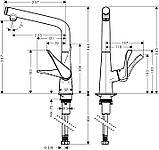 METRIS Select смеситель для кухни, однорычажный, фото 2