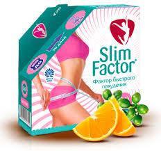 Капсулы для похудения SLIM FACTOR (Слим Фактор) – быстрый результат. ИНДИЯ