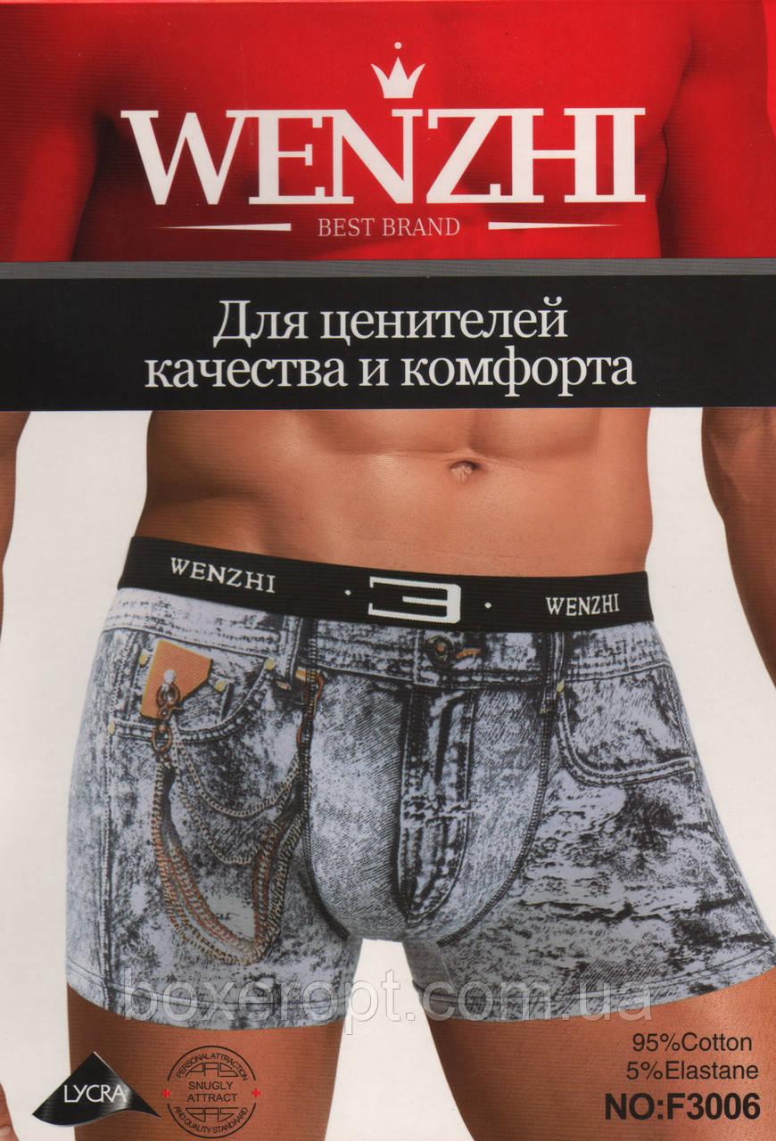 Мужские трусы Wenzhi - 25.50 грн./шт. (хлопок, NO:3006)