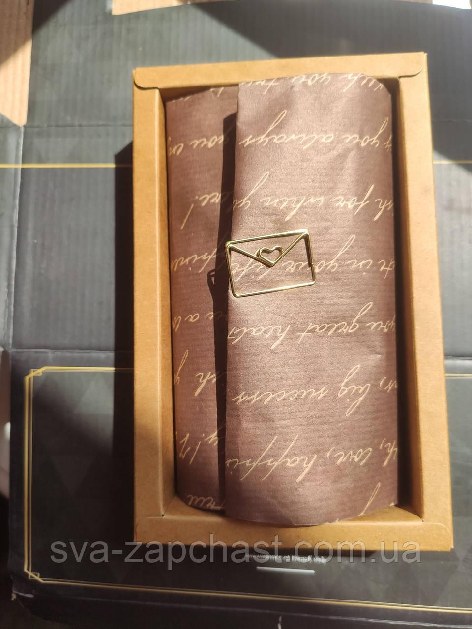 Коробка упаковочная крафт