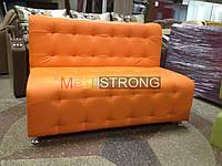 Офисный диван Прадо - оранжевый цвет