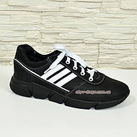 Мужские кроссовки на утолщенной подошве. 43 размер