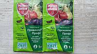 Прованто Профі (Децис) 25 WG,ВГ 1г інсектицид ProtectGarden, фото 1