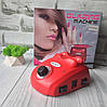Машинка для педикюра Beauty nail 208, фото 3