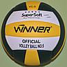 М'яч волейбольний Winner VC-5 Super soft