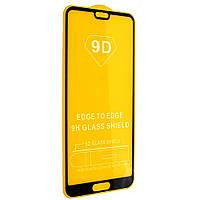 Защитное стекло 9D для Huawei P20  - Черный