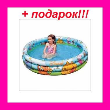 Надувной детский бассейн 168см х 41см