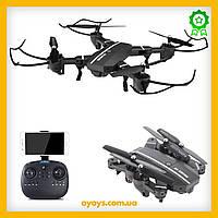 Складывающийся квадрокоптер дрон C WIFI камерой RC DRONE 8807