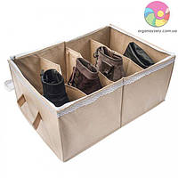 Органайзер для хранения демисезонной обуви на 4 пары (бежевый)