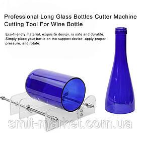 Профессиональный станок для резки бутылок