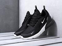 Кроссовки Nike Air Max 270 Black White (Найк Аир Макс черно-белые) мужские и женские размеры: 36-45